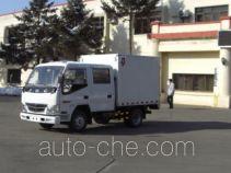 Jinbei SY5815WX3N low-speed cargo van truck