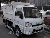 银宝牌SYB5020ZZZSE5型自装卸式垃圾车