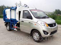 银宝牌SYB5030ZZZSE5型自装卸式垃圾车