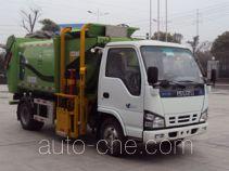 Yinbao SYB5070TCA food waste truck