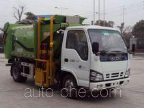 Yinbao SYB5070TCAE4 food waste truck