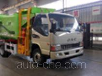 Yinbao SYB5071TCAE4 food waste truck
