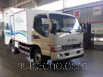 Yinbao SYB5071TQXE4 trash containers washing truck