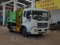 Yinbao SYB5120TCAE4 food waste truck