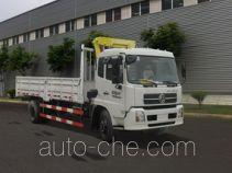 Yinbao SYB5160JJH weight testing truck