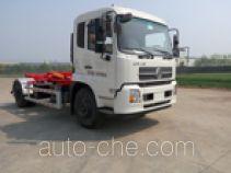 Yinbao SYB5161ZXX detachable body garbage truck