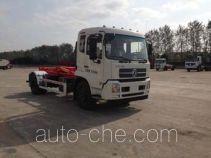 Yinbao SYB5161ZXXE5 detachable body garbage truck