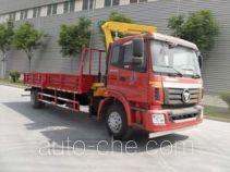 Yinbao SYB5163JSQ truck mounted loader crane