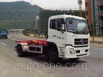 Yinbao SYB5163ZXX detachable body garbage truck