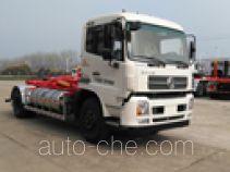 Yinbao SYB5165ZXXNG detachable body garbage truck