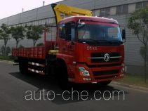 Yinbao SYB5250JJH weight testing truck