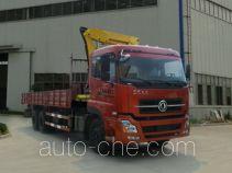 Yinbao SYB5250JSQ truck mounted loader crane