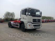 Yinbao SYB5251ZXX detachable body garbage truck