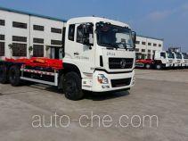 Yinbao SYB5251ZXXE5 detachable body garbage truck