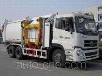 Yinbao SYB5251ZZZSE4 self-loading garbage truck