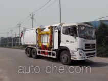 Yinbao SYB5251ZZZSE5 self-loading garbage truck