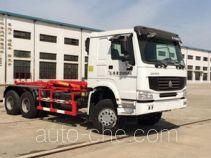 Yinbao SYB5252ZXXE4 detachable body garbage truck