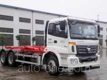 Yinbao SYB5256ZXXE5 detachable body garbage truck