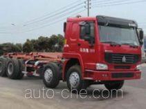 Yinbao SYB5310ZXXE4 detachable body garbage truck