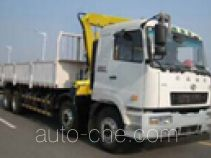 Yinbao SYB5311JSQ truck mounted loader crane