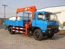 Shencheng SYG5142JSQ truck mounted loader crane