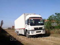 Shencheng SYG5230XXG promotion advertising vehicle