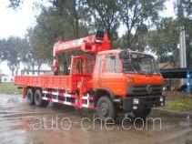 Shencheng SYG5259JSQ truck mounted loader crane