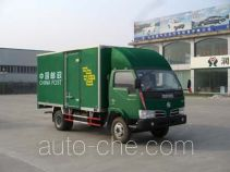 Luwei SYJ5041XYZ postal vehicle