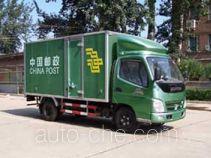 鲁威牌SYJ5042XYZ型邮政车