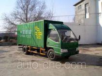 Luwei SYJ5044XYZ postal vehicle