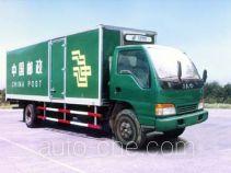 鲁威牌SYJ5062XYZ型邮政车