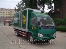 鲁威牌SYJ5063XYZ型邮政车
