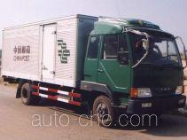 鲁威牌SYJ5070XYZ型邮政车