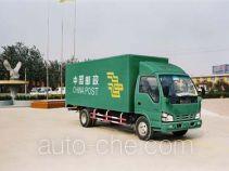 Luwei SYJ5071XYZ postal vehicle