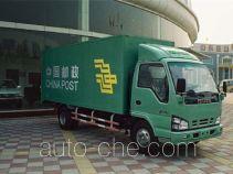 Luwei SYJ5072XYZ postal vehicle