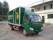 Luwei SYJ5073XYZ postal vehicle