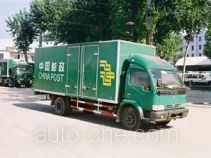 鲁威牌SYJ5080XYZ型邮政车