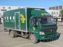 鲁威牌SYJ5081XYZ型邮政车
