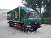 Luwei SYJ5103XYZ postal vehicle
