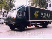 鲁威牌SYJ5110XYZ型邮政车