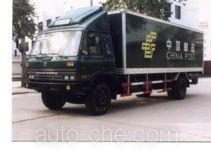 Luwei SYJ5141XYZ postal vehicle