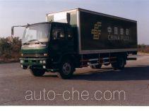 鲁威牌SYJ5151XYZ型邮政车