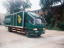 鲁威牌SYJ5154XYZ型邮政车