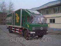 鲁威牌SYJ5155XYZ型邮政车