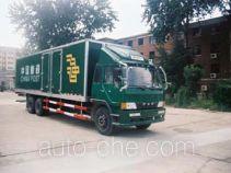 鲁威牌SYJ5230XYZ型邮政车