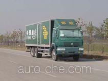 Luwei SYJ5251XYZ postal vehicle