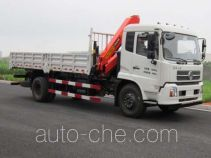Sany SYM5162JSQDF truck mounted loader crane