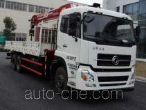 Sany SYM5250JSQDF truck mounted loader crane
