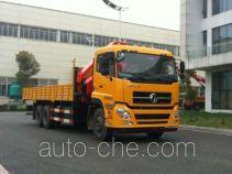 Sany SYM5252JSQDF truck mounted loader crane