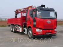 Sany SYM5252JSQJF truck mounted loader crane